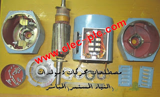 موسوعة الكهرباء والتحكم www.elec.plc.com