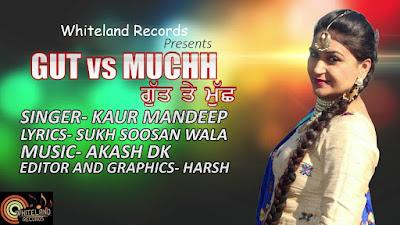 gutt-vs-much-lyrics-hd-video-mp3-download-kaur-mandeep-gutt-lambi-rakh-Lai