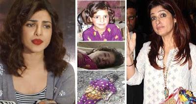 kathua rape case, bollywood celebrities painful reaction on asifa case, bollywood celebrities reaction, asifa bano latest news, asifa bano video, asifa news hindi, kareena kapoor news