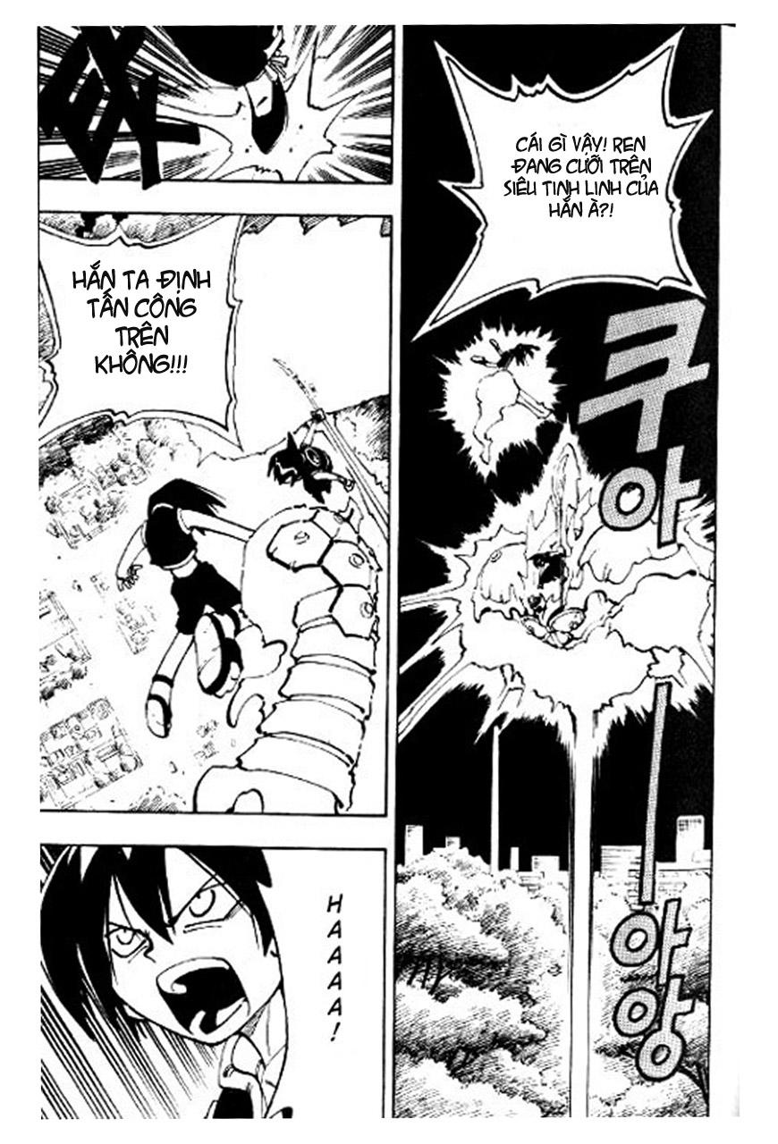 Shaman King [Vua pháp thuật] chap 58 trang 11