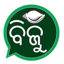 BIJU (बीजू) Mobile Apps