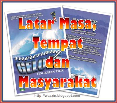 Contoh Biografi Orang Tua Dalam Bahasa Sunda Bb Huron
