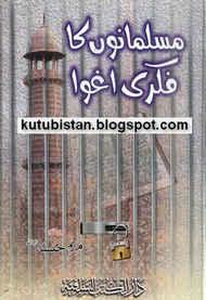 Musalmanon Ka Fikri Aghwa
