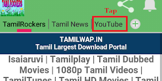 Use The Tamilrockers 2019 Movies Download App To Download