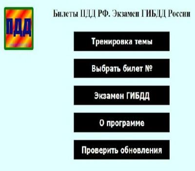 Checkudisk 5. 4 скачать бесплатно на русском языке   innovation.