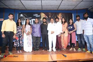 HBD Telugu Movie Teaser Launch  0035.jpg