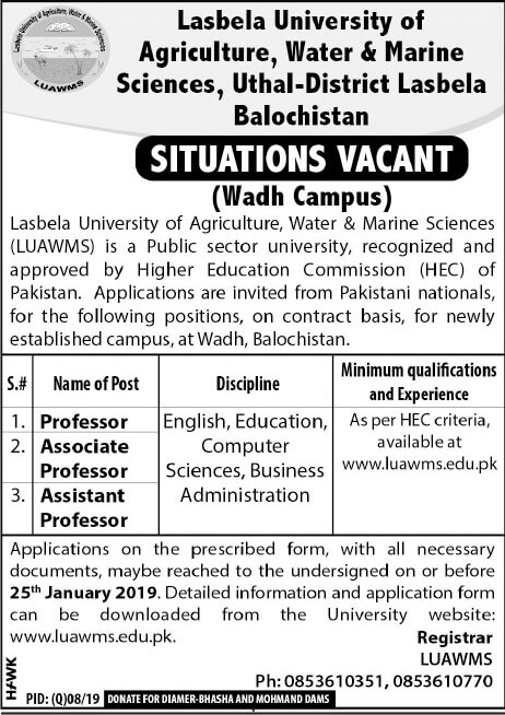 Jobs in Lasbela University of Agriculture Water and Marine Sciences Jan 2019