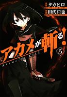 Akame ga Kill! Volume 05