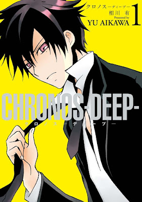 CHRONOS-DEEP- 第01巻 raw zip dl