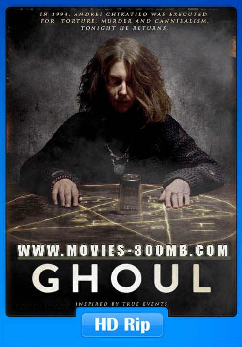 Ghoul 2015 720p WEB-DL 300MB x265 HEVC Poster