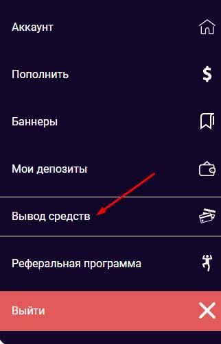 Регистрация в Satisfyin 5