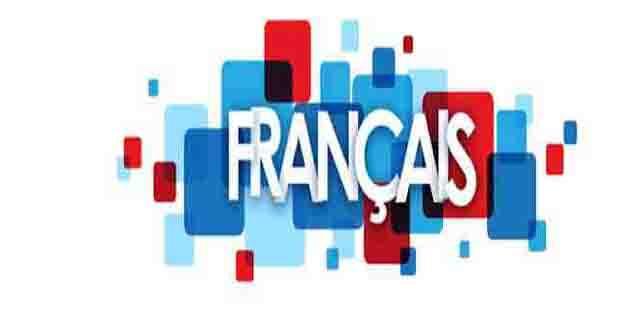 شرح بالفيديو الوحدة الاولى لغة فرنسية للصف الثالث الثانوي 2019 الدرس الاول