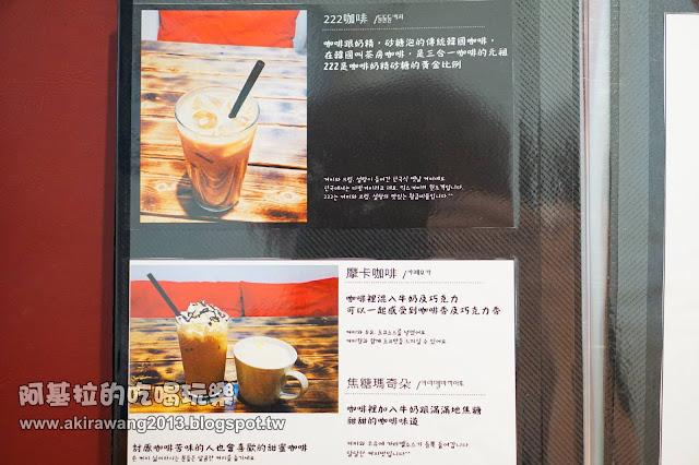 13072913 988757444510834 1752117538260046514 o - 韓式料理|首爾的早晨