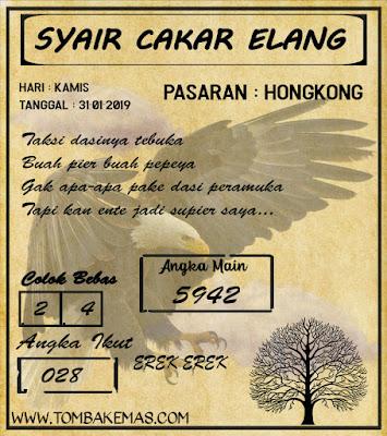 SYAIR HONGKONG, 31-01-2019