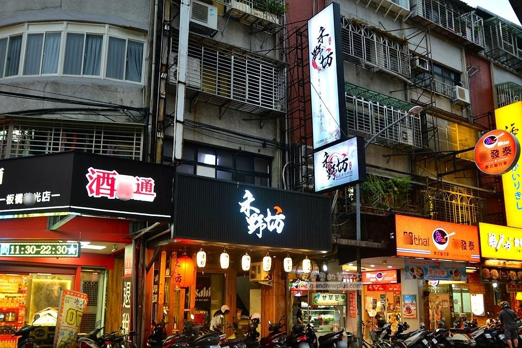 板橋居酒屋,板橋握壽司,板橋日本料理推薦