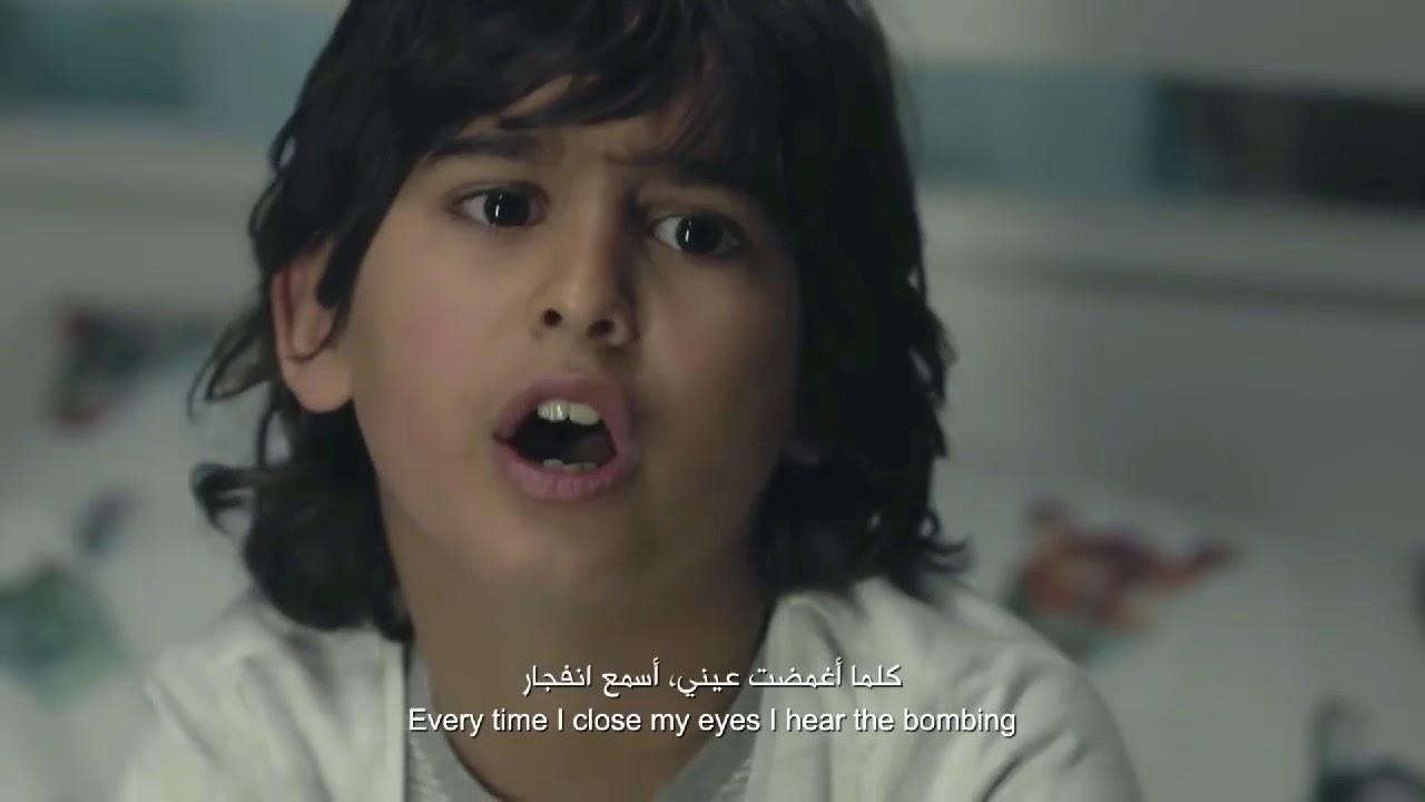 Ramadhan  Arab  Lirik