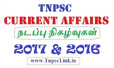 TNPSC Current Affairs 2017 and 2016 (Tamil) - Download PDF