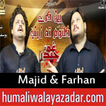 https://www.humaliwalayazadar.com/2018/06/majid-sardar-farhan-sardar-ramzan-noha.html