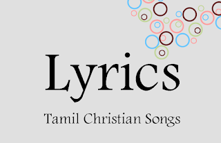 Mangalam Mangalam Tamil Christian Wedding Songs Lyrics Christking