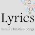 En Meetpar Kristhu Pirandhar : Lyrics