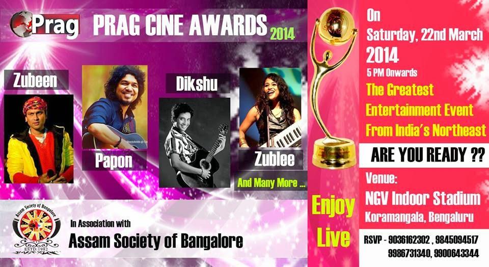 prag-cine-award-2014