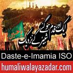 http://www.molahussainwala.com/2018/09/daste-e-imamia-iso-nohay-2019.html
