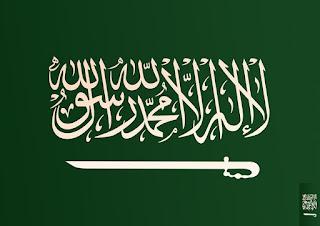 دليل المشروعات للمستثمر السعودي الصغير