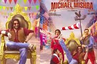 The Legend of Michael Mishra 2016 Hindi Movie Watch Online