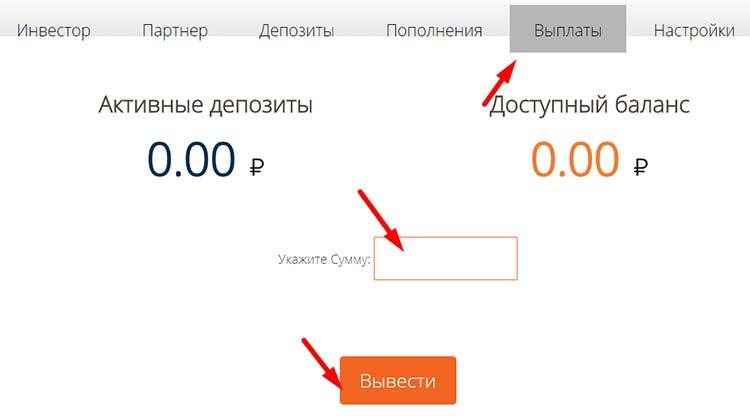 Регистрация в Candare 5