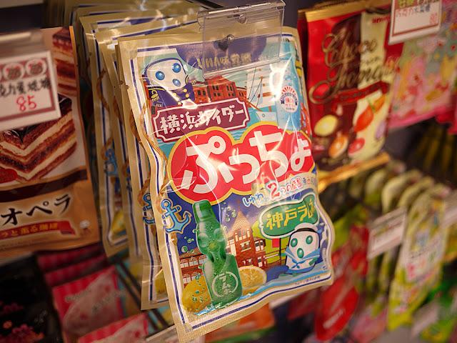 P1290263 - 【熱血採訪】台中日本零食購物│逢甲安藤藥妝生活百貨讓你不用去日本也能買日貨貨(已結束營業