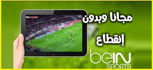 https://www.rftsite.com/2019/01/Free-live-football-2019.html