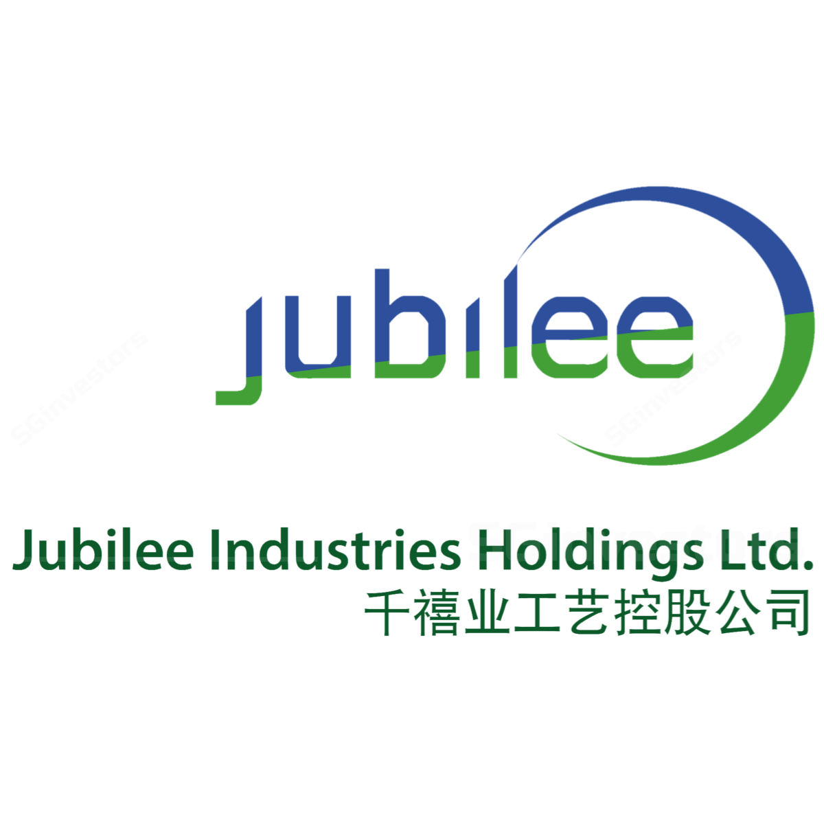 Jubilee Industries Holdings Ltd - CIMB Research 2018-03-09: Turnaround Of Plastic Manufacturer For Electronics