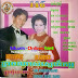 Chlangden Audio CD Vol 146