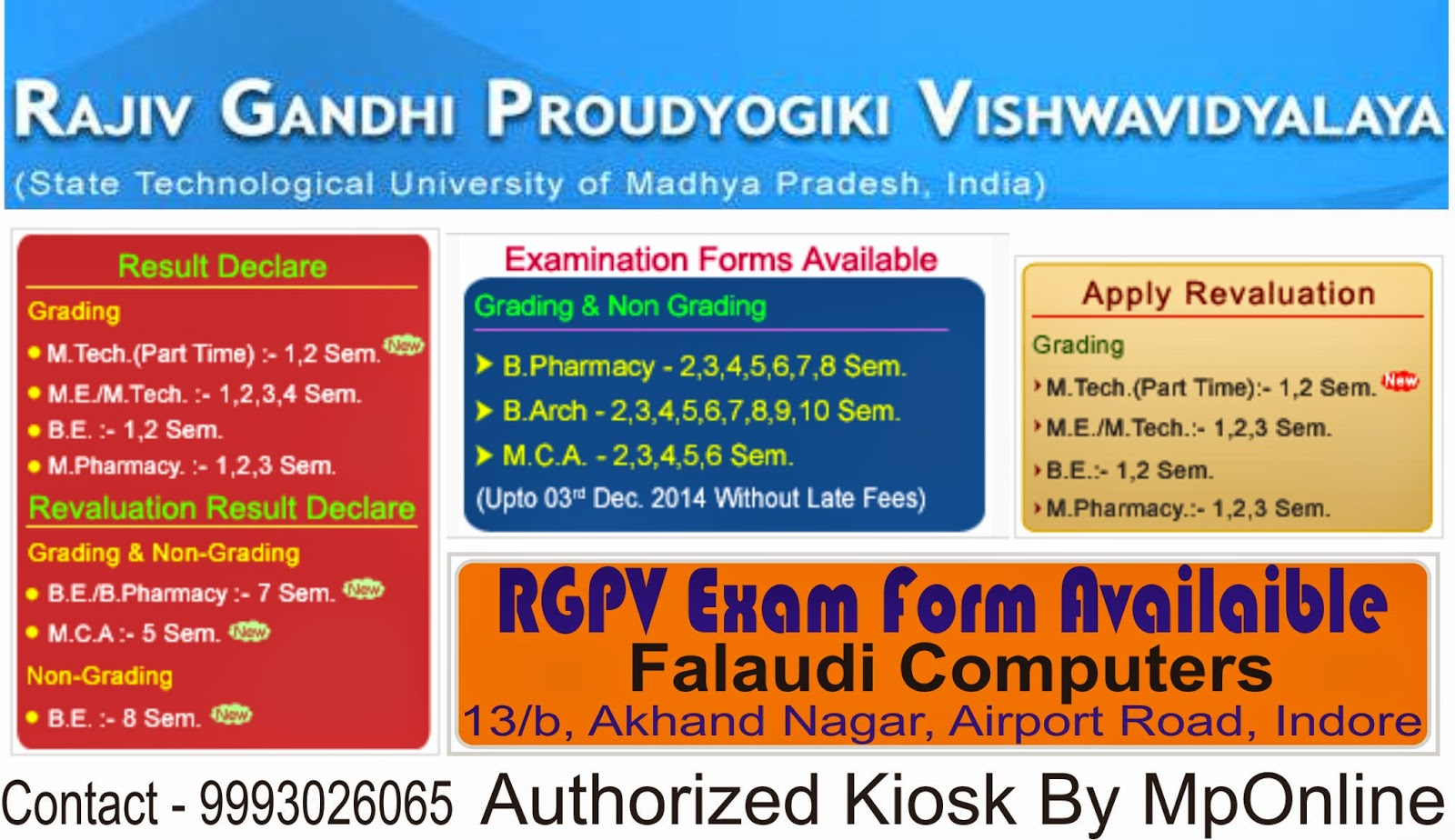 Rgpv exam form mponline
