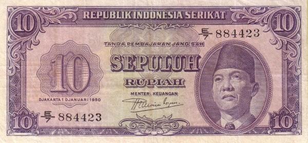 sepuluh rupiah versi republik indonesia serikat depan