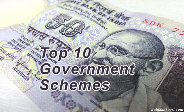 Top 10 Sarakari Scheme 2018