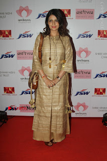 Archana Aswa Awards 2017 Set 2  0007.JPG