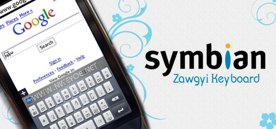 Nokia Zawgyi Keyboard
