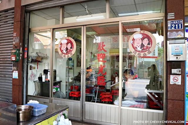 IMG 2708 - 熱血採訪│立偉麵食(太原店)。來自第二市場的一麵三吃超經典。綜合湯品用料澎派毫不手軟