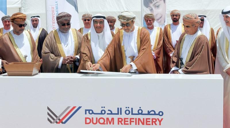 Construction begins on $7bn Duqm Refinery project | Smart Duqm