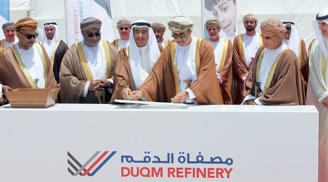 Construction begins on $7bn Duqm Refinery project