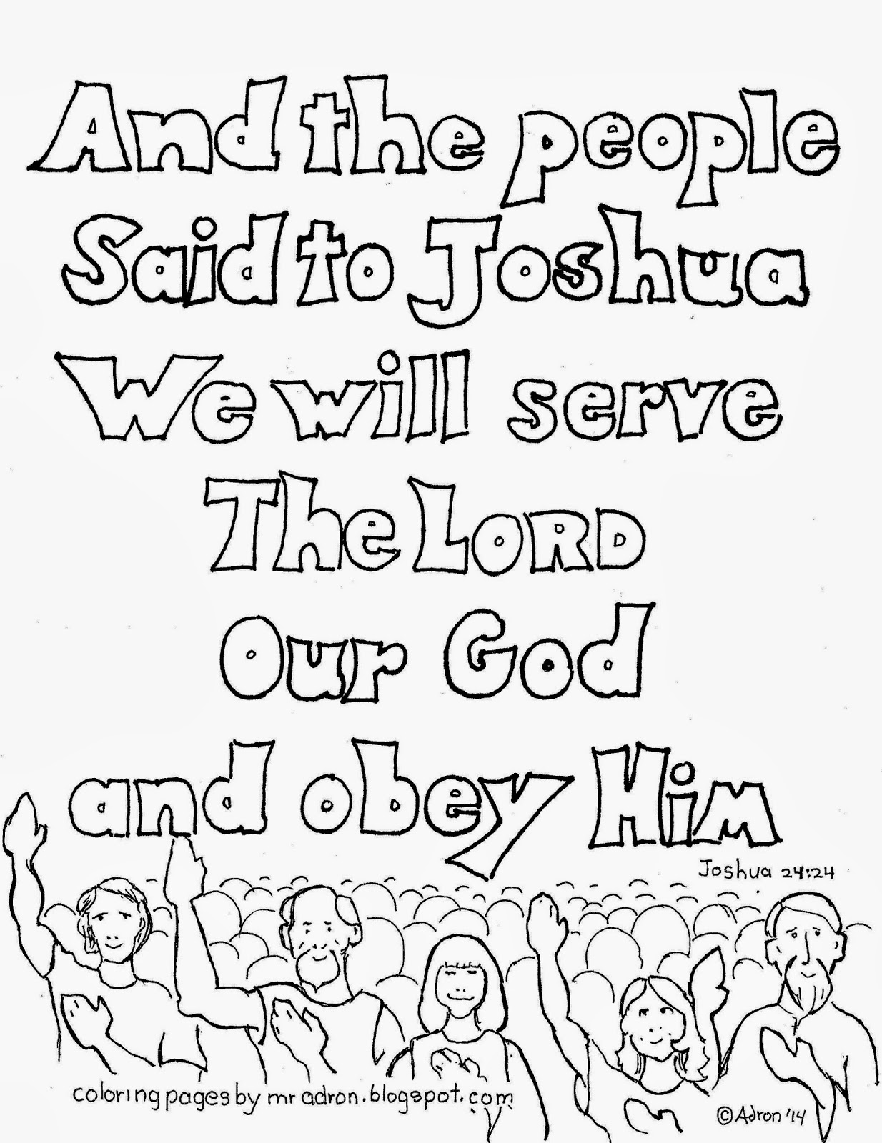 Coloring Pages For Kids By Mr Adron We Will Serve The Lord Free Kid S Coloring Page Joshua