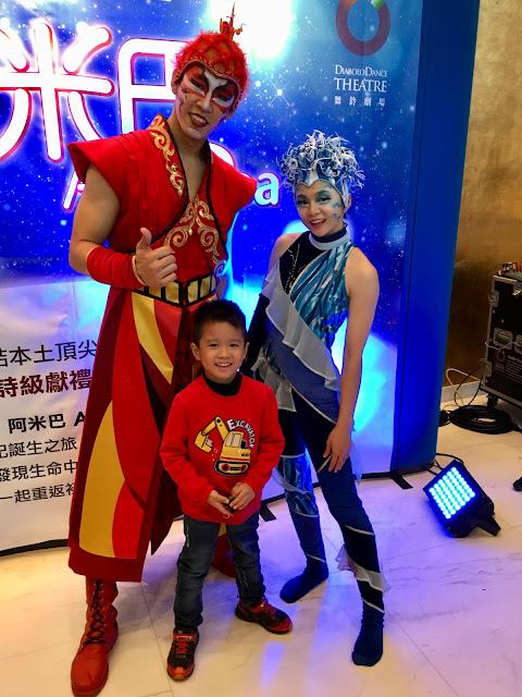 舞鈴劇場.阿米巴|臺灣戲曲中心大表演廳