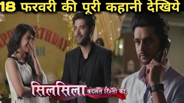 Big Twist : Mauli in huge dilemma becoz of Kunal's Demands in Silsila Badalte Rishton Ka