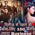 Salman Khan की Race 3 ने रिलीज से पहले ही कमा लिए 150 करोड़ से ज्यादा Business किया