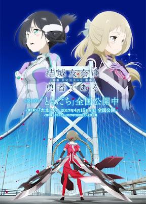 Descargar Yuuki Yuuna wa Yuusha de Aru: Washio Sumi no Shou capitulos (06/??) Sub español