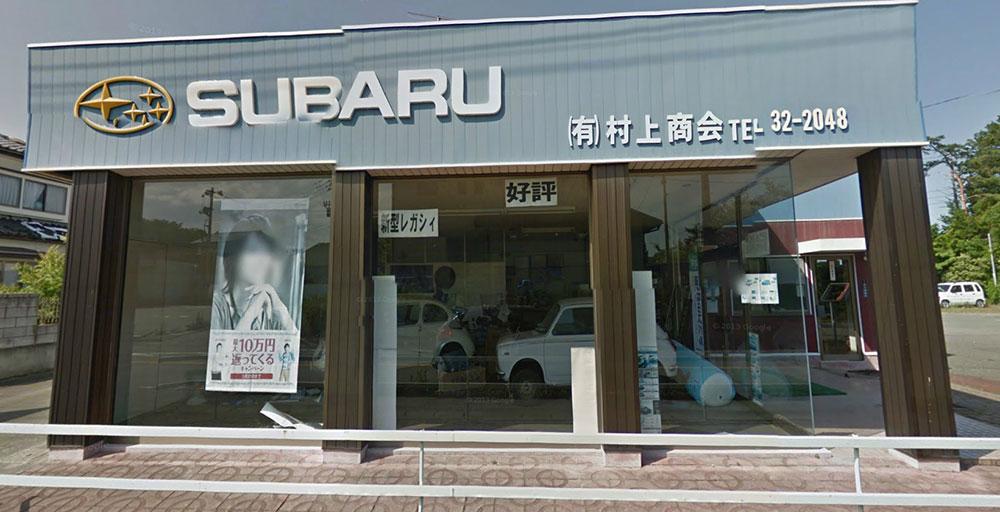 22 Τα παρατημένα supercars της Φουκουσίμα zblog, παρατημένα, Φουκουσίμα, ΦΩΤΟ, φωτογραφίες