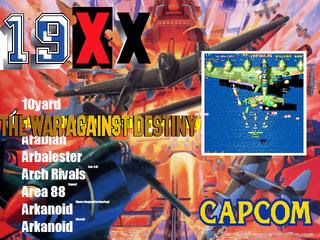 19XX: The War Against Destiny (USA 951207) ( Arcade)