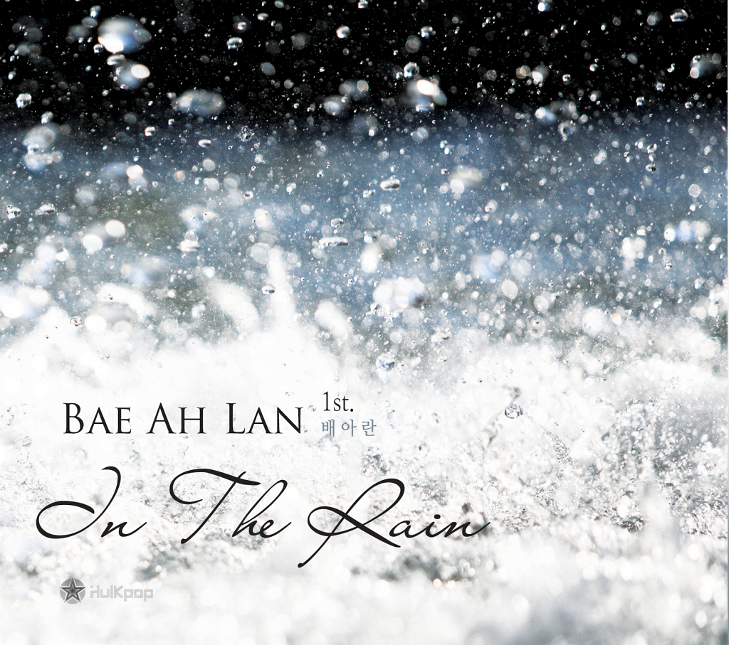 [EP] Bae Ah Lan – In The Rain