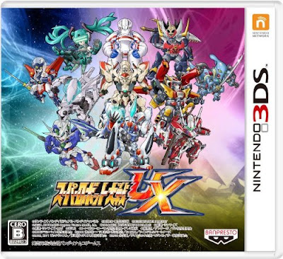 Super Robot Taisen UX Decrypted 3DS JAP